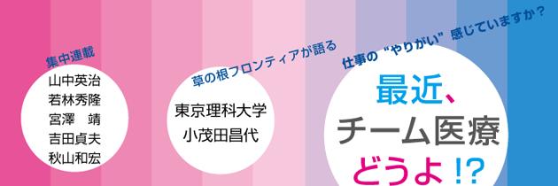 季刊誌『ツ・ナ・ガ・ル』04号
