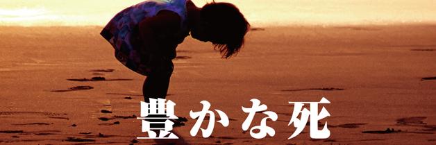 季刊誌『ツ・ナ・ガ・ル』10号